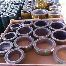 DN150基本型A0220金属缠绕垫片定做价