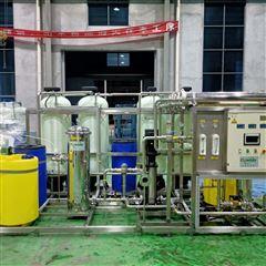 冰场反渗透纯水机组