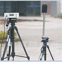 户外噪声测量单元HY130A