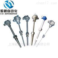 WZPK-131铠装热电阻