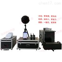 无线建筑声学测量系统AHAI1102