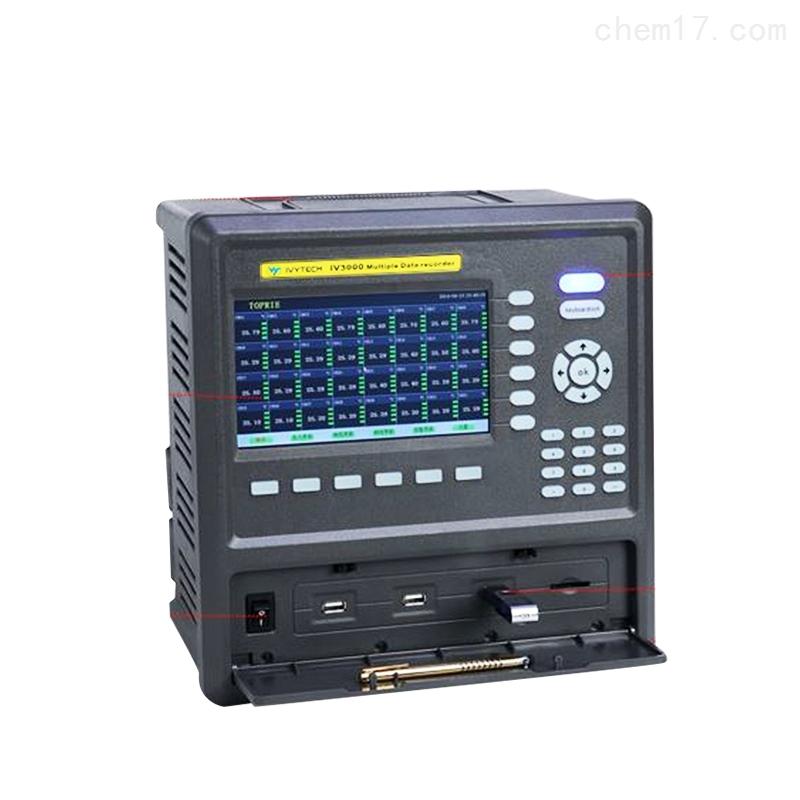 艾维泰科IVYTECH IV3000系列多路温度记录仪