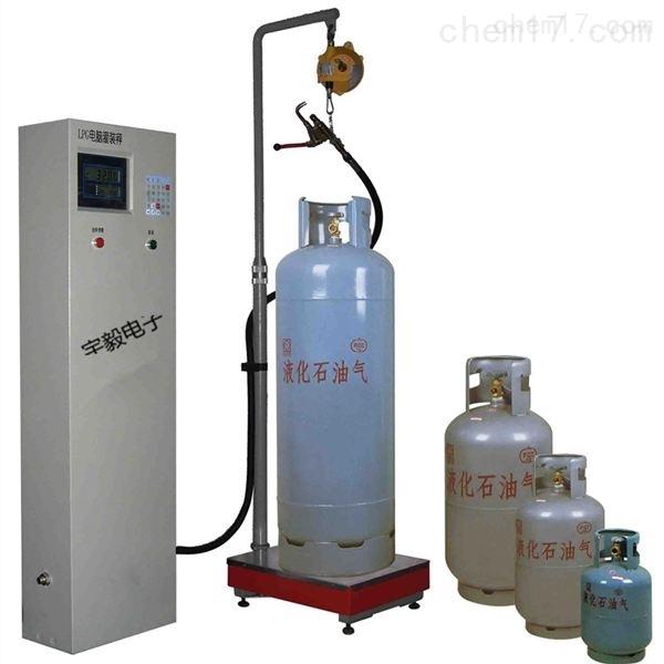 液态二氧化碳、液氩气体灌装机