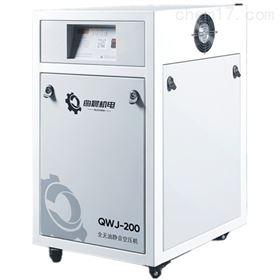 QWJ-200气体发生器
