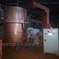 大型工業立式管式爐