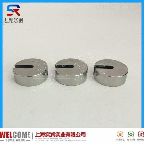 非标不锈钢砝码订做/2kg增坨形状砝码