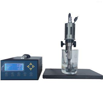 500W实验级超声波油墨分散机