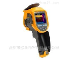 美国Fluke TI400+手持式红外热像仪