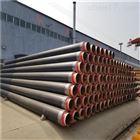 DN350集中供热地埋式发泡保温管厂家销售