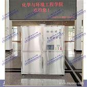 DYQ041Ⅱ数据采集有机废气净化处理实验装置