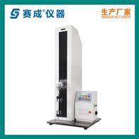XLW-L薄膜抗拉强度与断裂伸长率拉力试验机
