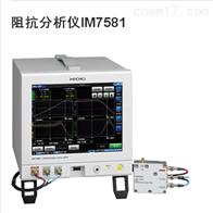 IM7581分析仪9140-10开尔文夹日本日置HIOKI