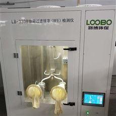 LB-3308GB19082-2009医用kou罩细菌过滤效率试验仪