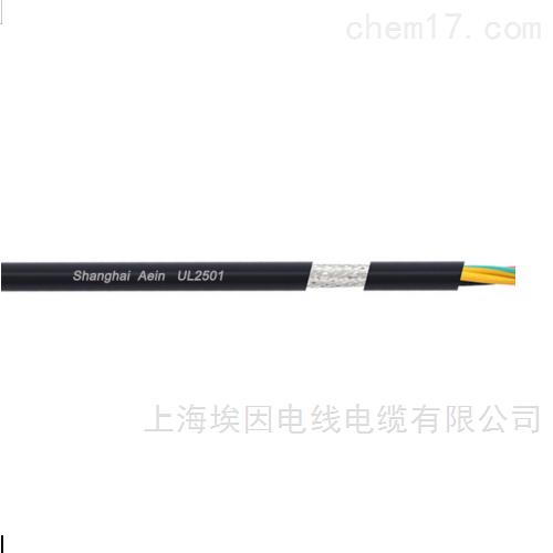 CC-LINK通信电缆