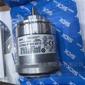 ATM60-P4H13X13特价现货供应西克绝对值型编码器回收巴鲁夫