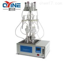 水质硫化物酸化吹气仪QY-K6224QY-K6226厂家