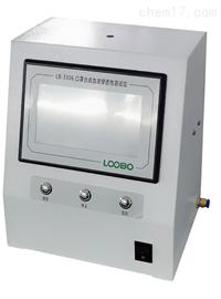 防护口罩合成血液测试仪LB-3306