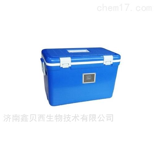 医药冷藏箱