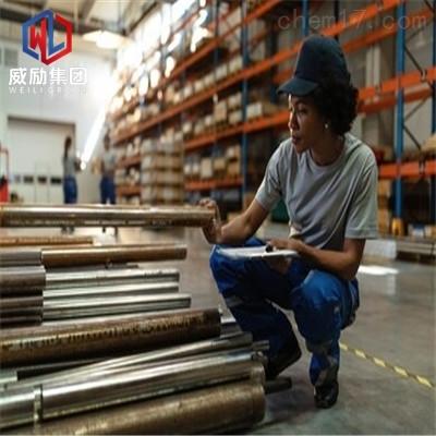 0Cr26Ni5Mo2Cu3板材圆钢管