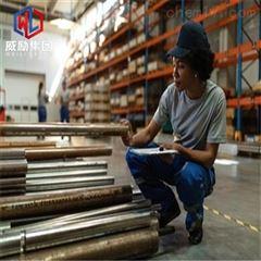 0Cr26Ni5Mo2Cu3电阻率0Cr26Ni5Mo2Cu3板材圆钢管