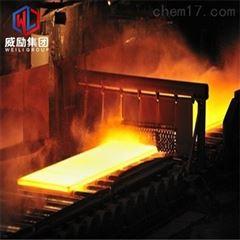 600磁导率600高精密度钢管材料