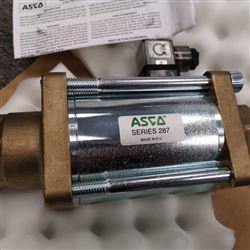 艾默生旗下ASCO/NUMATICS/Joucomatic电磁阀