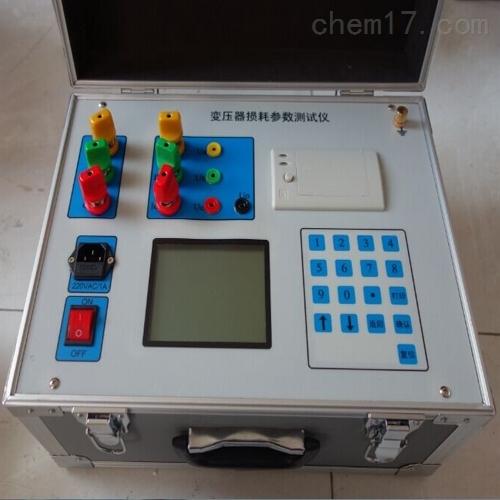 现货变压器损耗参数测试仪结构精美