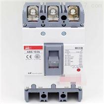 ABS103b 100ALS产电塑壳断路器