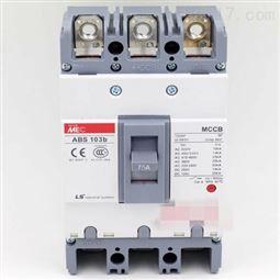 LS产电塑壳断路器