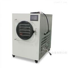 实验室小型冻干机,原位冷冻干燥机设备