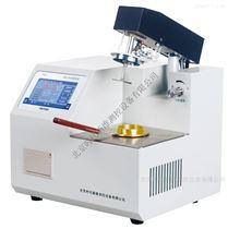 时代新维TP611厂家全自动闭口闪点测定仪测定原理及价格