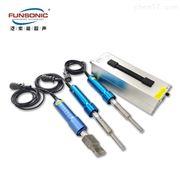 FS-UW2019NL超声波铟金属浸焊