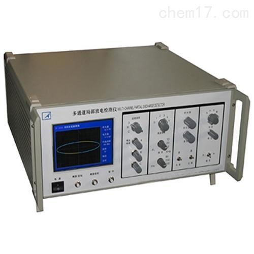 局部放电测量仪装置