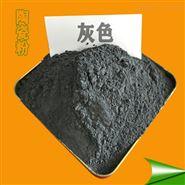 恒越供应电气石粉熔喷布聚丙烯静电储蓄助剂