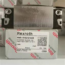 REXROTH力士乐SWN系列旋进气缸1020200000