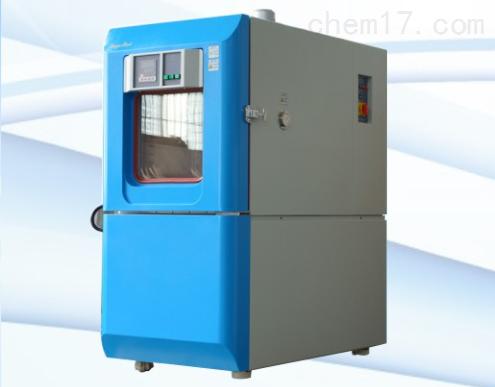 高低温湿热试验设备