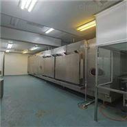 真空冷凍干燥機100方50方40方30方廠家銷售