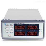 IV1001/IV1002艾維泰科IVYTECH IV-1001/2高精度功率計