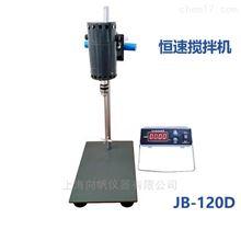 JB-120D数显恒速搅拌机