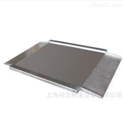 DCS-KL-I3T不锈钢双斜坡超低地磅