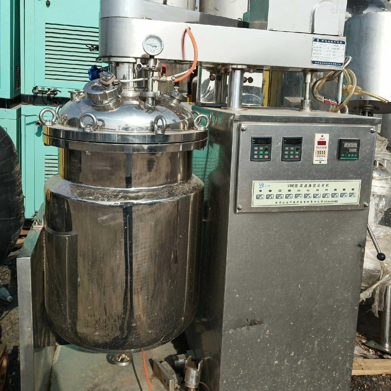 供应二手600升真空乳化机现货处理