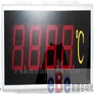 上海大屏幕显示仪