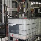噸桶灌裝設備-質量好的灌裝機報價