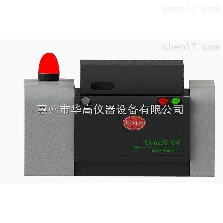 UX-620 贵金属元素分析仪