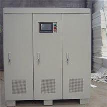 HNZDL系列高频直流加热电源