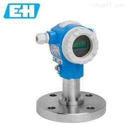 德国E+H压力变送器FTL系列PMC71-ABA2K2AGAA