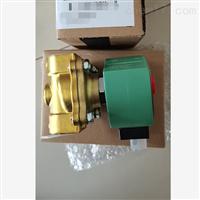 ASCO阿斯卡低功耗的電磁閥現貨型號多