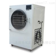 MY-LFD-6原位冷冻干燥机