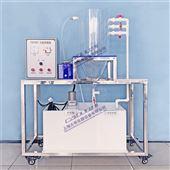DYC161污泥浓缩池实验装置/池体装置/工业污水处理