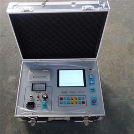 手持式电缆故障测试仪